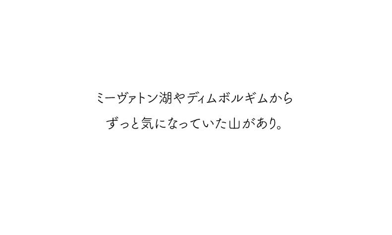 J-DAY5-文12.jpg