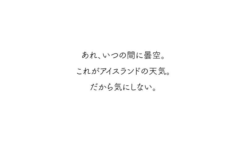 J-DAY5-文03.jpg