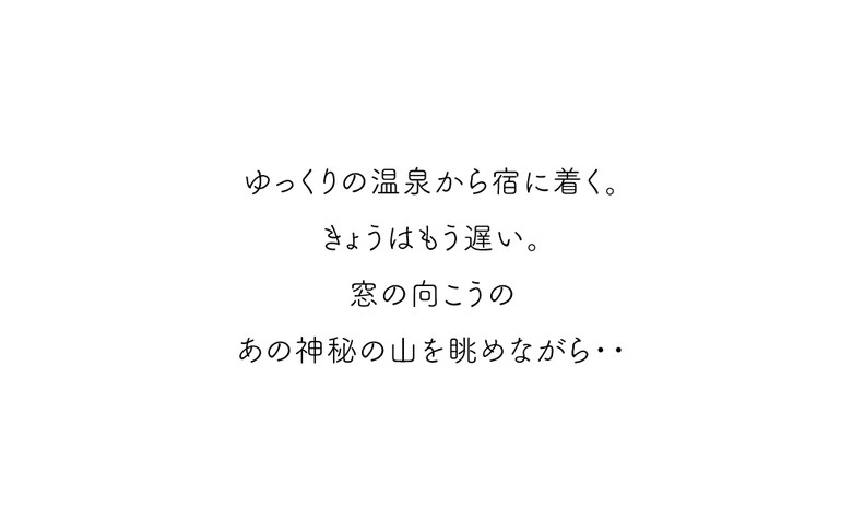 M-DAY7-文19.jpg