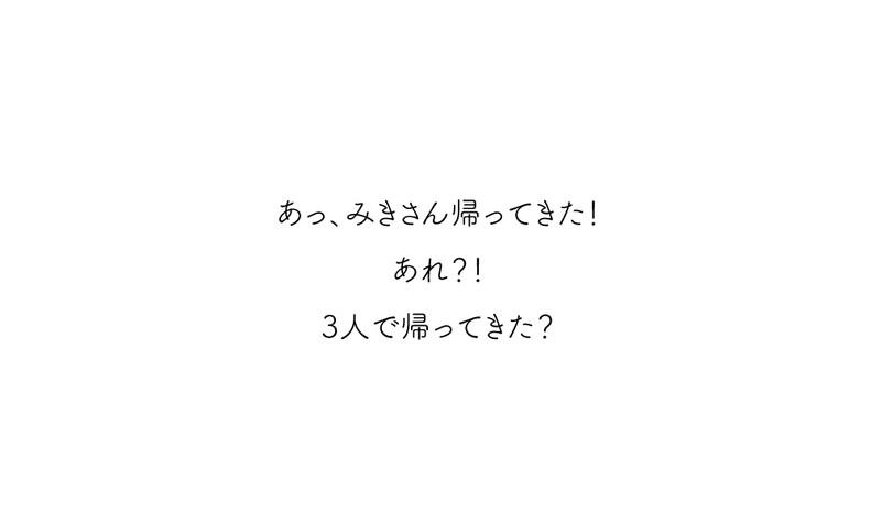 J-DAY10-文22.jpg