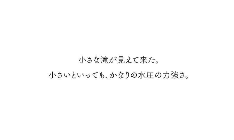 M-DAY10-文08.jpg