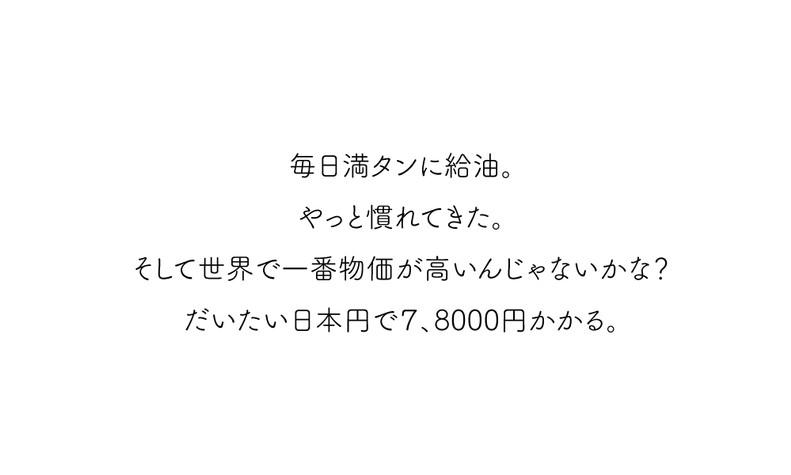 M-DAY5-文03.jpg