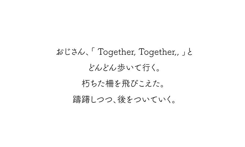 M-DAY7-文06.jpg