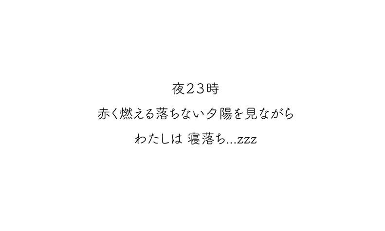 M-DAY5-文14.jpg