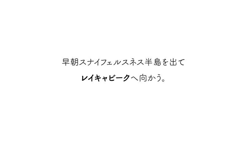 M-DAY10-文01.jpg