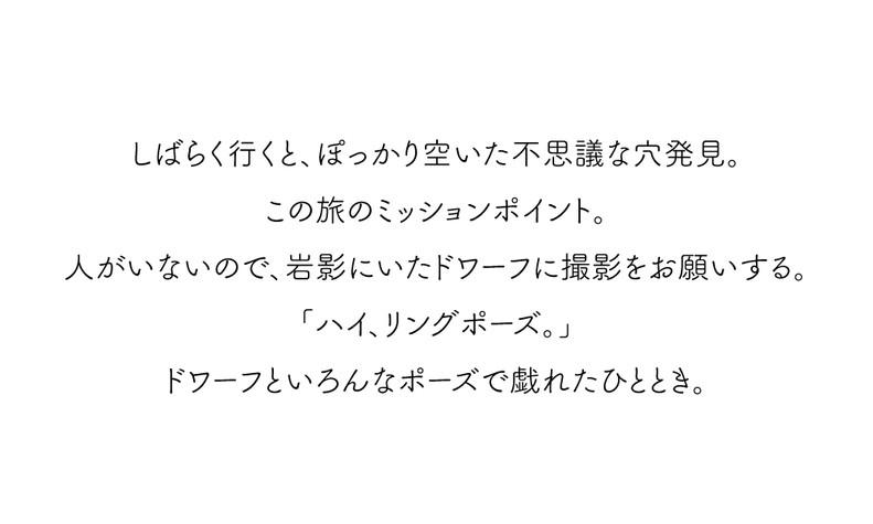 M-DAY7-文15.jpg