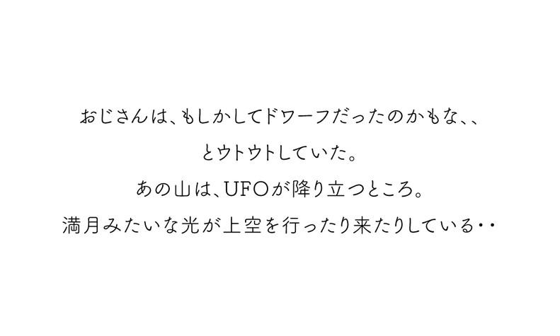 M-DAY7-文20.jpg