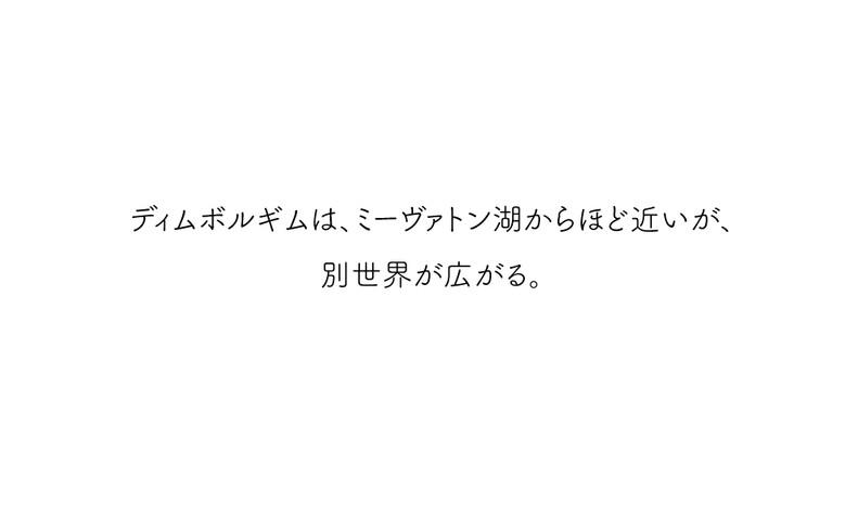 J-DAY5-文04.jpg