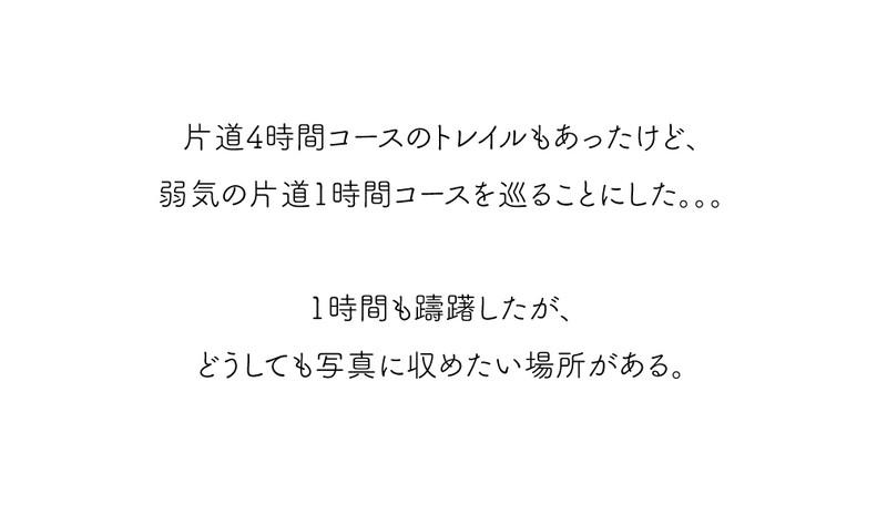 J-DAY5-文07.jpg