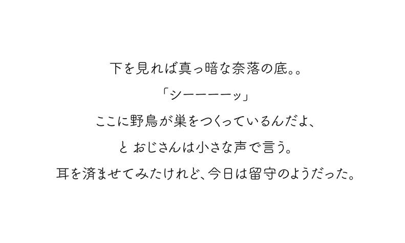M-DAY7-文05.jpg