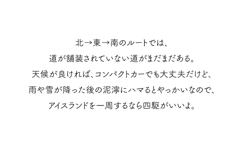 J-DAY7-文05.jpg