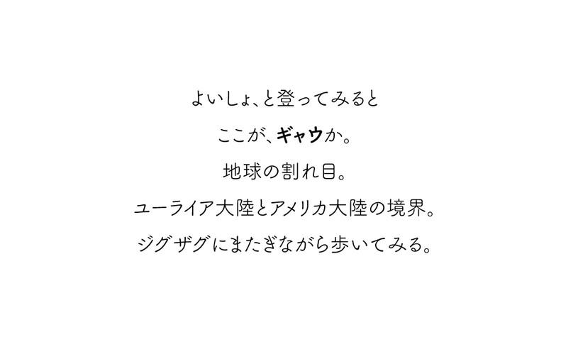 M-DAY7-文04.jpg