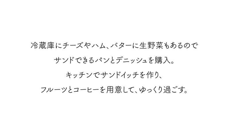 J-DAY10-文03.jpg