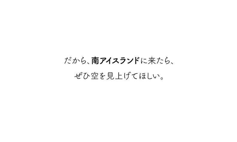 J-DAY7-文11.jpg