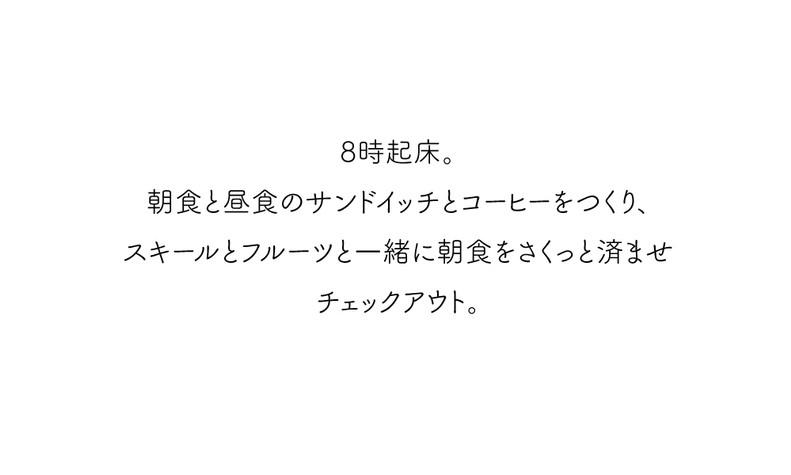 J-DAY5-文02.jpg