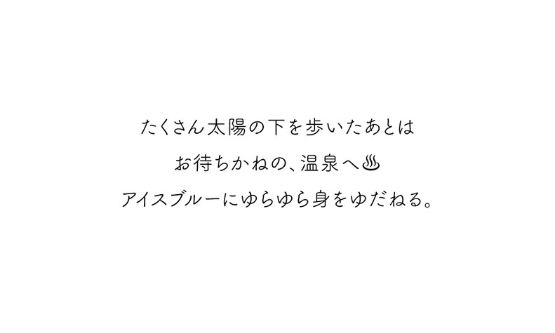 M-DAY7-文17.jpg