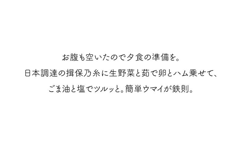 J-DAY5-文15-1.jpg