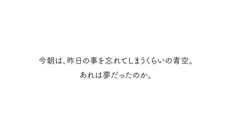 J-DAY7-文03.jpg