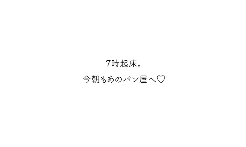 J-DAY10-文02.jpg