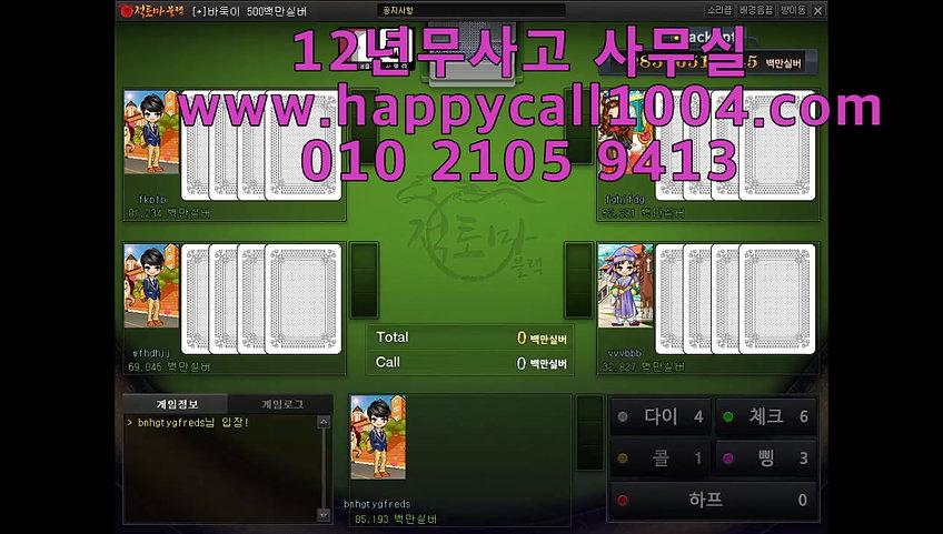 선시티게임 실제 플레이영상