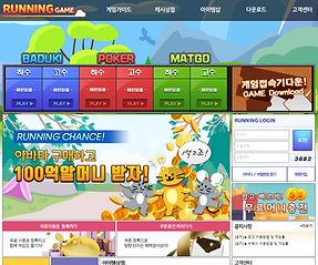runninggame.jpg