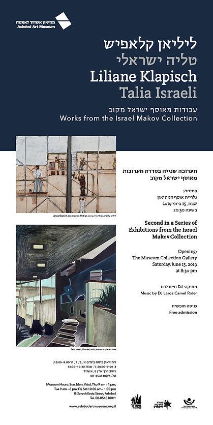 Makov opening 2019 Invitation - עותק.jpg