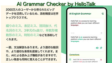 grammar.001.jpeg