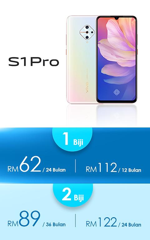 Pakej-S1-Pro.png