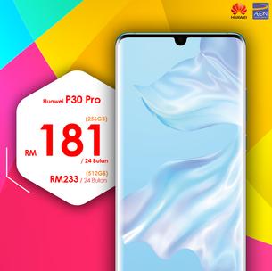 Huawei P30Pro.png