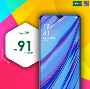Oppo A9 2020.png