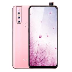 Vivo V15 (Blossom Pink)