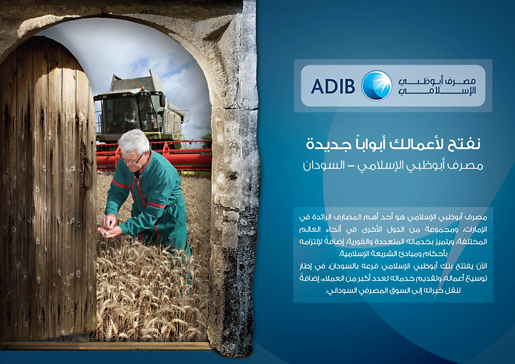 Adib Bank