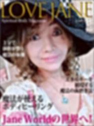 IMG_5059.JPG