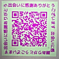 fullsizeoutput_53c4.jpeg