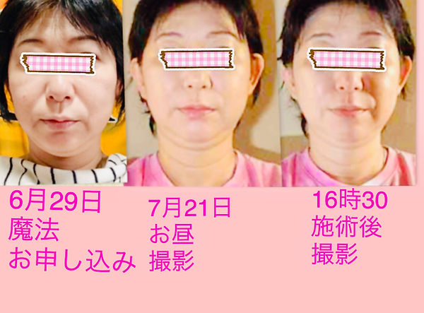 fullsizeoutput_6381.jpeg