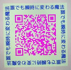 fullsizeoutput_53c5.jpeg