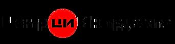 Логотип ЦИ.png