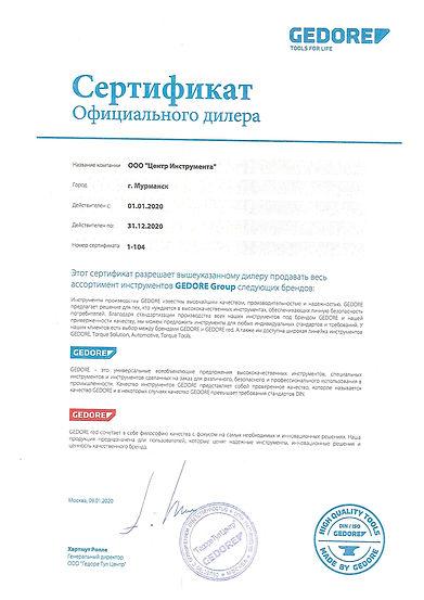 doc02909920200124070115_page-0001.jpg