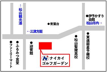 内海GG地図.jpg
