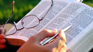 Er Bibelen virkelig Guds ord?