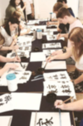 japanese calligraphy lesson