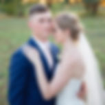 7-20-2019 Allison & Zachary Whitney .jpg