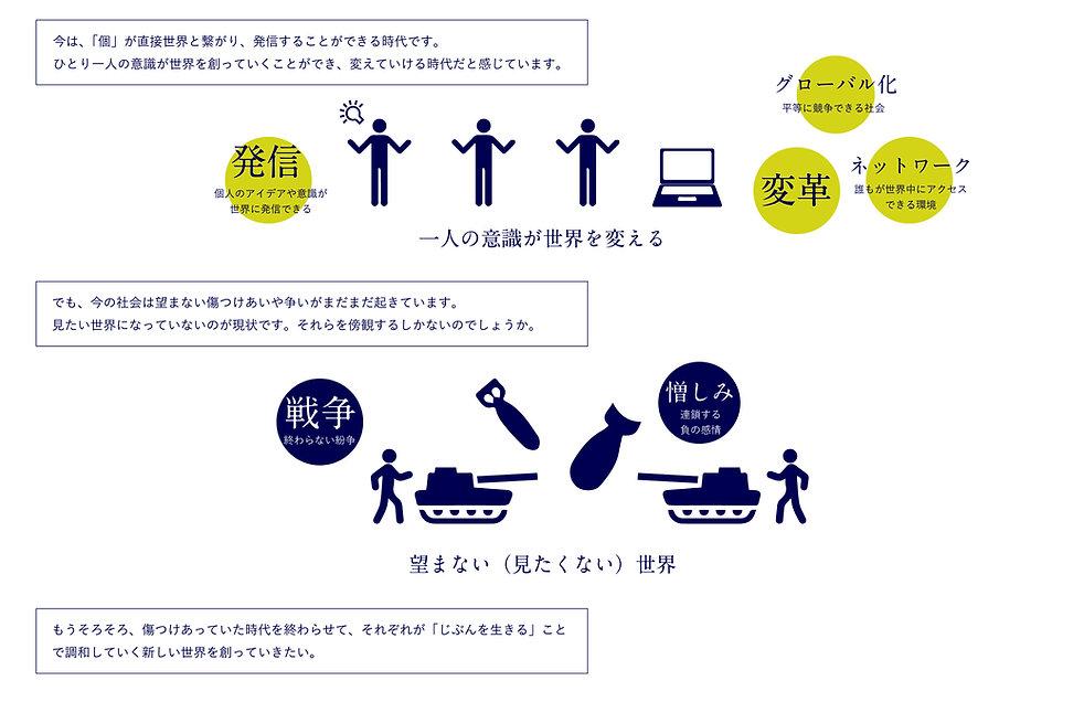 180728_Hoshi-bito-01.jpg