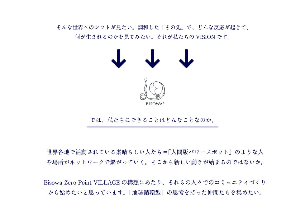 180728_Hoshi-bito-03.jpg