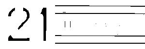 21milesalute_logo.png