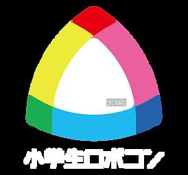 小ロボ_ロゴwhite-05.png