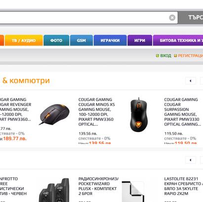 IRIS Solutions реализира първото PSD2 плащане в онлайн магазин