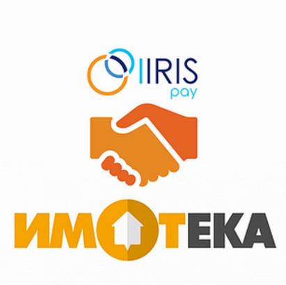 "IRIS PAY и ""Имотека"" АД в стратегическо партньорство"