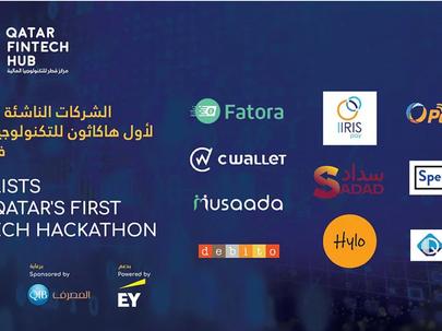 IRIS PAY е сред 10-те избрани финалисти в първата програма на Qatar Fintech HUB