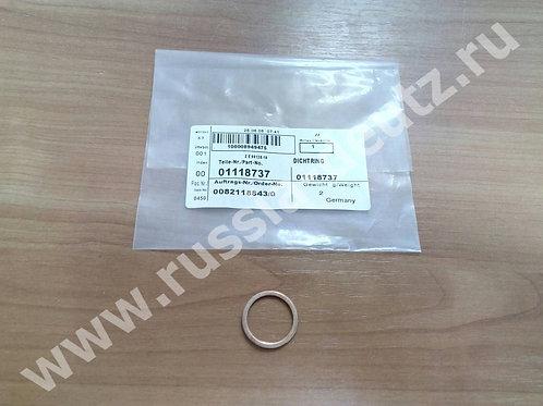 Уплотнительное кольцо Deutz 01118737